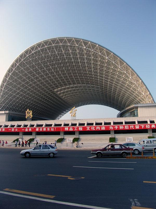 La gare de Yantai